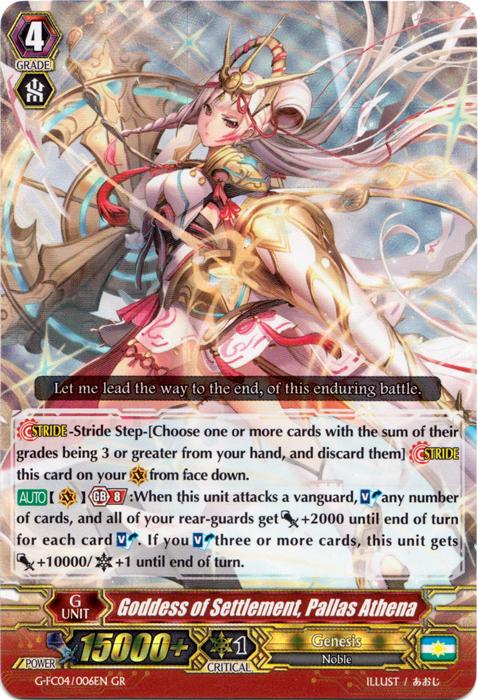 MEDITATE DRACOKID CARDFIGHT VANGUARD CARD G-FC04//059EN RR