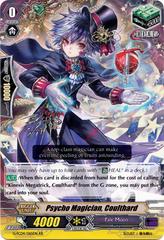 Psycho Magician, Coulthard - G-FC04/065EN - RR