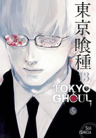 Tokyo Ghoul Gn Vol 13