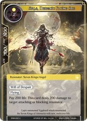 Arla, Demonic Flying Ace - ENW-002 - U - Foil