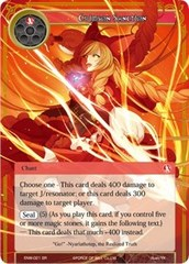 Crimson Sanction - ENW-021 - SR - Foil