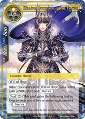 Millium, Successor of the Future - ENW-008 - SR