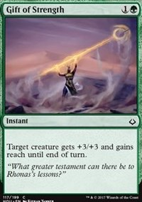 Gift of Strength - Foil