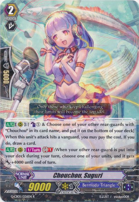 Chouchou, Suguri - G-CB05/026EN - R