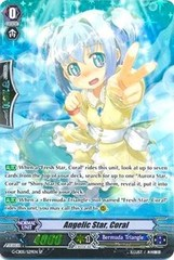 Angelic Star, Coral - G-CB05/S29EN - SP