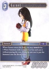 Garnet - 3-152S