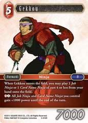 Gekkou - 3-010R