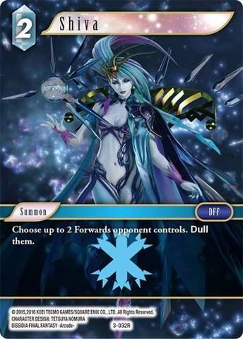 Shiva - 3-032R