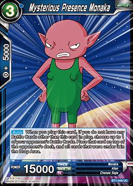 Mysterious Presence Monaka - BT1-049 - UC