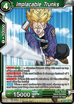 Implacable Trunks - BT1-067 - UC