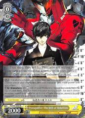 Protagonist: The Will of Rebellion - P5/S45-003 - R