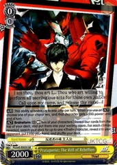 Protagonist: The Will of Rebellion - P5/S45-003S - SR
