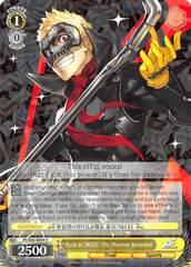 Ryuji as SKULL: The Phantom Vanguard - P5/S45-004 - R