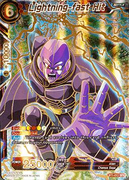 Lightning Fast Hit Special Rare Bt1 011 Spr Anime Tcg S