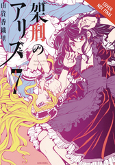 Alice In Murderland Graphic Novel Vol 07 (Mature Readers)