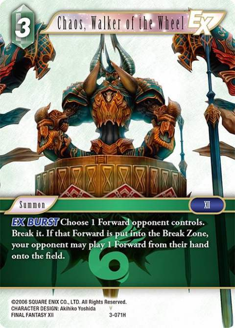 Chaos, Walker of the Wheel - 3-071H - Foil