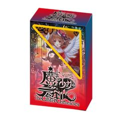Caster Chronicles Starter Starter Deck - Wings Of Anger Ignus