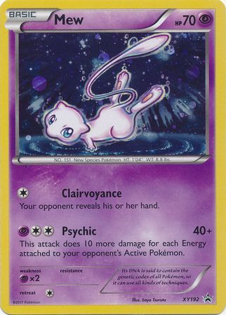 Mew - XY192 - Magearna Mythical Collection Promo