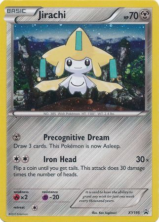 Jirachi - XY195 - Volcanion Mythical Collection Promo