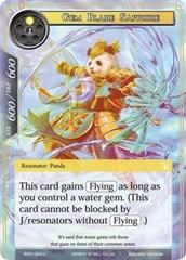 Gem Blade Sapphire - SDR1-004 - U