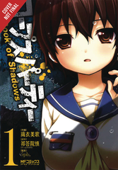 Corpse Party Book Of Shadows Graphic Novel (Mature Readers)