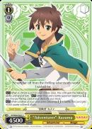 KS/W49-E021 C Adventurer Kazuma