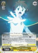 KS/W49-E026 C Steal Kazuma