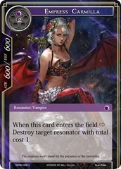 Empress Carmilla - SDR5-006 - U on Channel Fireball