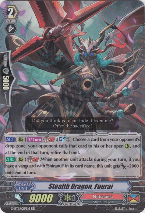 SHINSEN CARDFIGHT VANGUARD CARD DRAGON MONK G-BT11//069EN C
