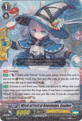 Witch of Fruit of Knowledge, Rooibos - G-BT11/031EN - R