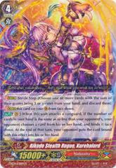 Rikudo Stealth Rogue, Kurehalord - G-BT11/036EN - R