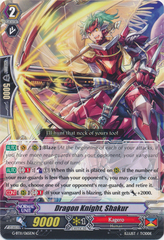 Dragon Knight, Shakur - G-BT11/065EN - C on Channel Fireball