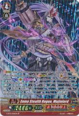 Enma Stealth Rogue, Mujinlord - G-BT11/S06EN - SP