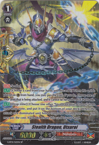 Stealth Dragon, Utsuroi - G-BT11/S12EN - SP