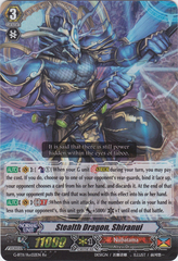 Stealth Dragon, Shiranui - G-BT11/Re:02EN - Re