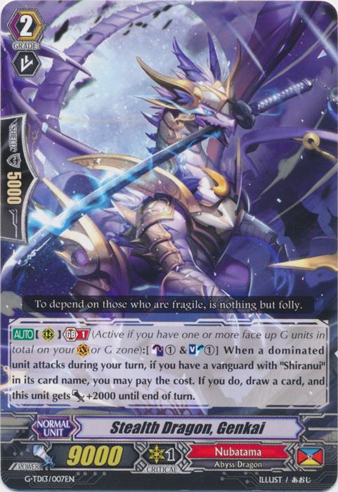 Stealth Dragon, Genkai - G-TD13/007EN - TD