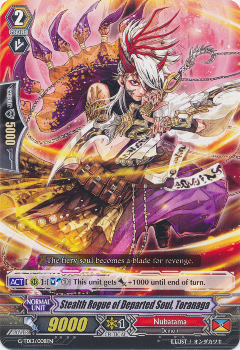 Stealth Rogue of Departed Soul, Toranaga - G-TD13/008EN - TD