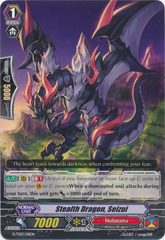 Stealth Dragon, Seizui - G-TD13/011EN - TD (Regular)