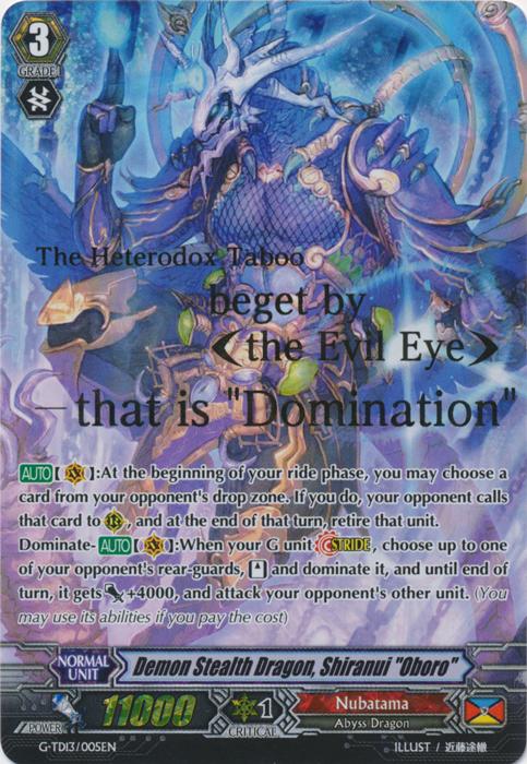 Demon Stealth Dragon, Shiranui Oboro - G-TD13/005EN - SP