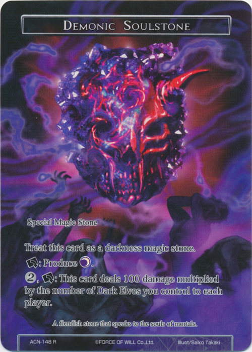 Demonic Soulstone (Full Art) - ACN-148 - R