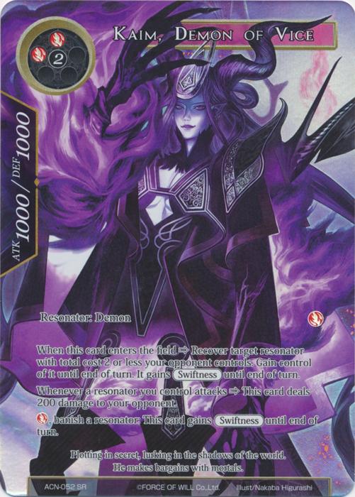 Kaim, Demon of Vice (Full Art) - ACN-052 - SR
