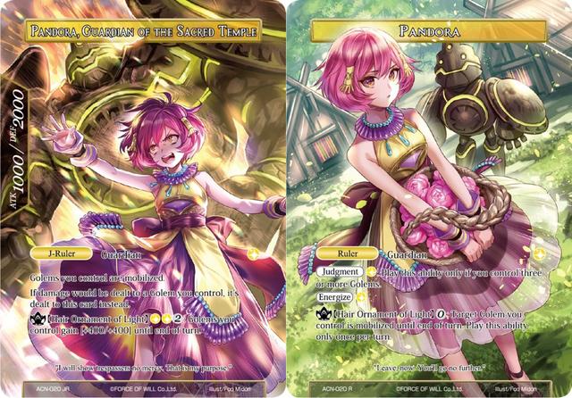 Pandora // Pandora, Guardian of the Sacred Temple - ACN-020 - R