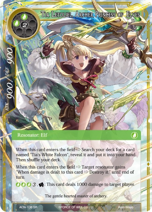 Tia Letoliel, Archer Princess of Elves - ACN-108 - SR