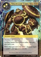 Ultimate Magic Warrior, Gear Atmos - ACN-026 - R