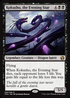 Kokusho, the Evening Star - Foil