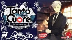Tanto Cuore: Winter Romance