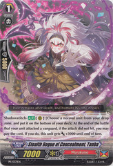Stealth Rogue of Concealment, Tanba - PR/0371EN - PR