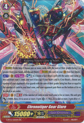 Chronotiger Gear Glare - G-BT12/020EN - RR on Channel Fireball