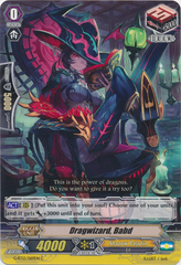Dragwizard, Babd - G-BT12/069EN - C on Channel Fireball