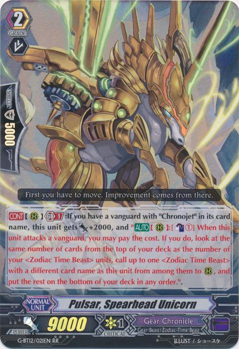 STEAM LYNX G-BT12//090EN C EMME CARDFIGHT VANGUARD CARD
